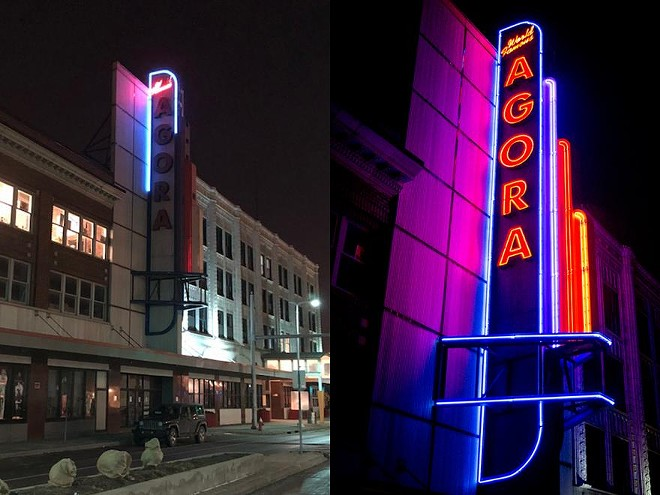 A before and after look at the Marquee. - COURTESY OF AEG PRESENTS
