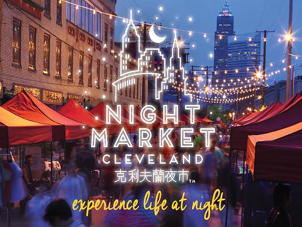 Night Market Cleveland Returns, Announces Dates for 2019 Season
