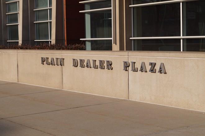 The Plain Dealer Plaza at 1801 Superior Avenue - SAM ALLARD / SCENE