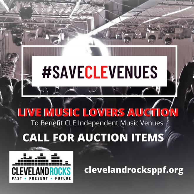 call_for_auction_items.png