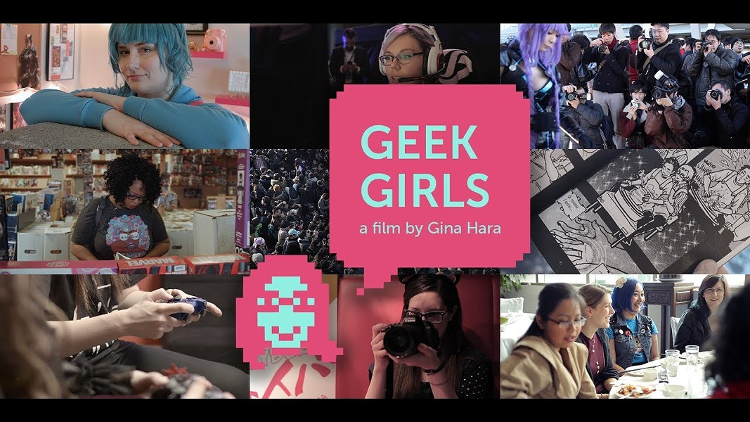 GEEK GIRLS PRESS RELEASE