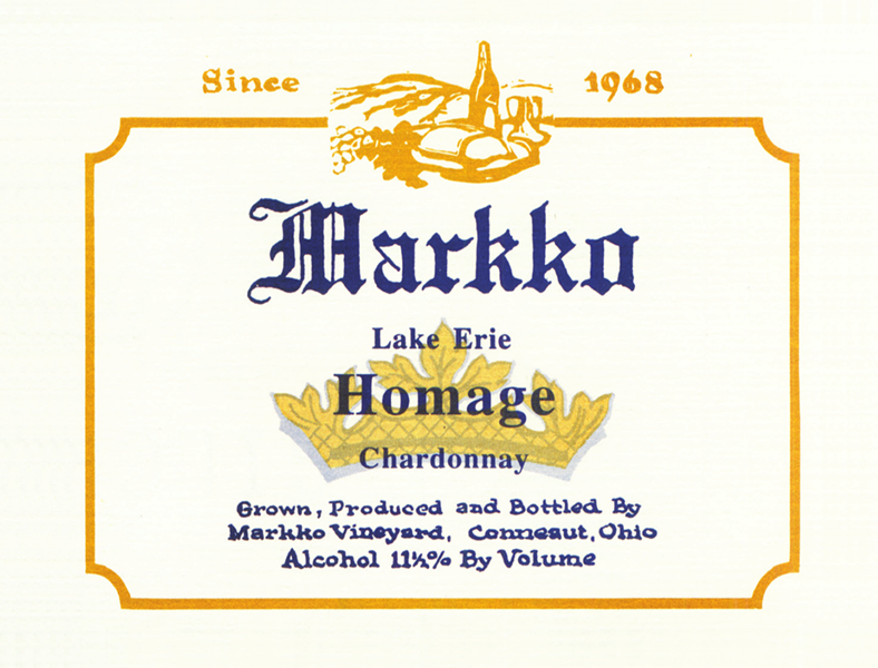 markko_winery.png