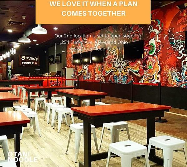 New Otani Japanese Restaurant