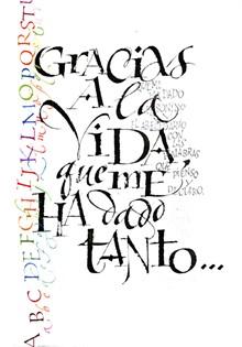 2a1e5015_1mb_gracias_a_la_vida.jpg