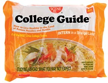 collegeguide_copy.jpg