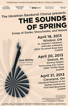 92022f06_the-sounds-of-spring-2013.jpg