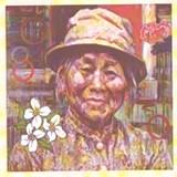 Artist Hung Liu works from photos