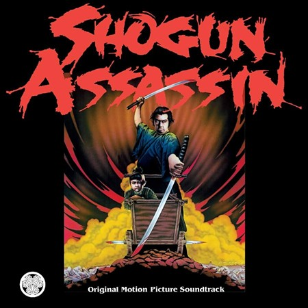 music-rsdshogun-31.jpg