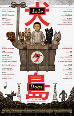 isleofdogs-2.jpg