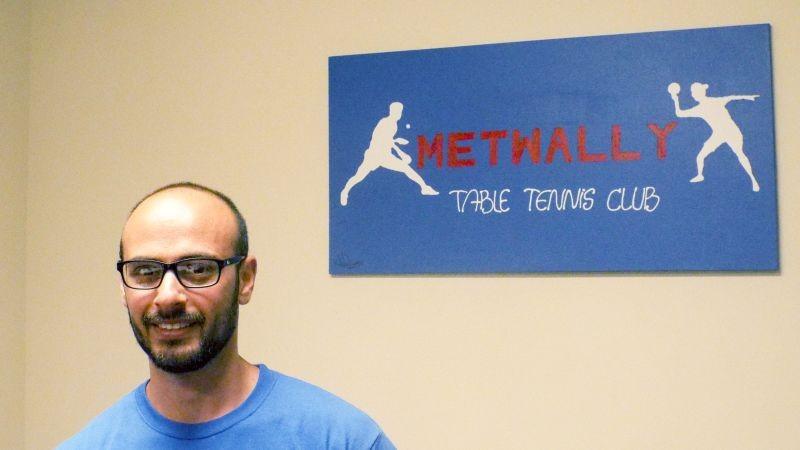 Abdel Metwally