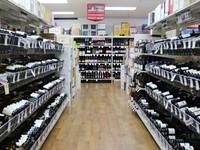 Best Local Wine Shop