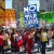 Activists to Protest Tar Sands Oil Refinery