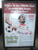 Anti-Semitic vandalism at UC Berkeley.
