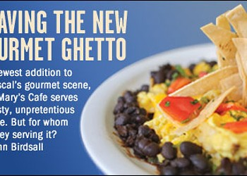 Braving the New Gourmet Ghetto