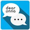 Dear @nna: How Do I Remember My Passwords? (2)