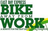 bikeaway.jpg