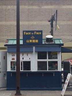 Might this be Berkeley's smallest noodle shop? - LUKE TSAI