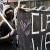 How the Black Bloc Occupied Oakland