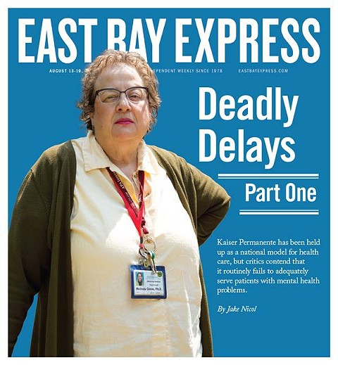Express cover for 8/13/14. - PHOTO BY BERT JOHNSON