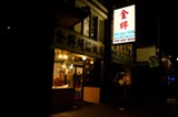 CHRIS DUFFEY - New Gold Medal Restaurant is one of the few late-night spots in Chinatown.