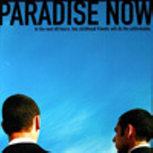 paradise now Paradise now investments is located in bradenton, florida this organization primarily operates in the investors, nec business / industry within the holding and other investment offices sector this organization has been operating for approximately 4 years paradise now investments is estimated to.