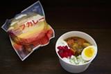 AYA BRACKETT - Peko Peko's curry.