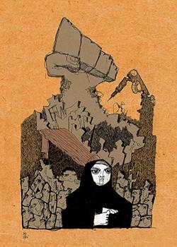 Piece by Nidal El-Khairy.