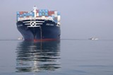 US COAST GUARD - The same dirty bunker fuel that fouled the bay during the wreck of the Cosco Busan is also responsible for dirty air quality near California's ports.