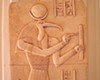 Thoth, the Egyptian god of scribes (and hip-hop journalists).