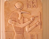 ERIC K. ARNOLD - Thoth, the Egyptian god of scribes (and hip-hop journalists).