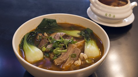 The chicken soup with ginseng promises to improve liver, beauty care, and body detox efforts. - PHOTO BY LANCE YAMAMOTO