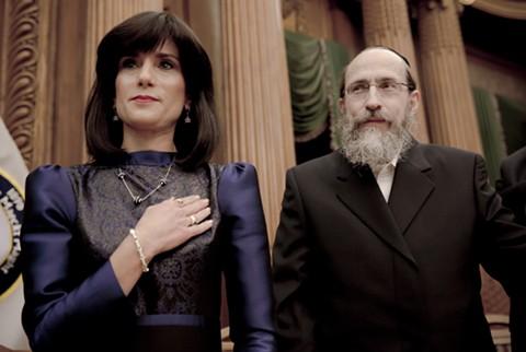 """Rachel """"Ruchie"""" Freier and her husband, Tzvi Dovid Freier. - PAULA EISELT AND HEIDI REINBERG"""