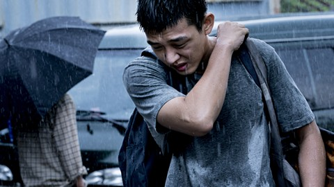 Yoo Ah-in stars in Burning.