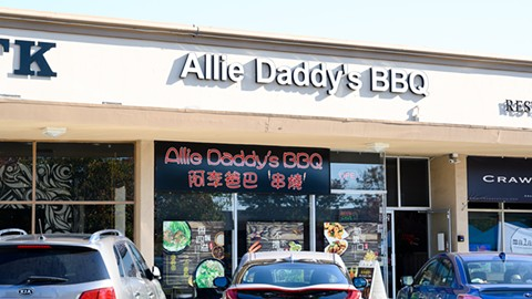 Allie Daddy's BBQ opened last fall in a San Leandro strip mall. - PHOTO BY LANCE YAMAMOTO