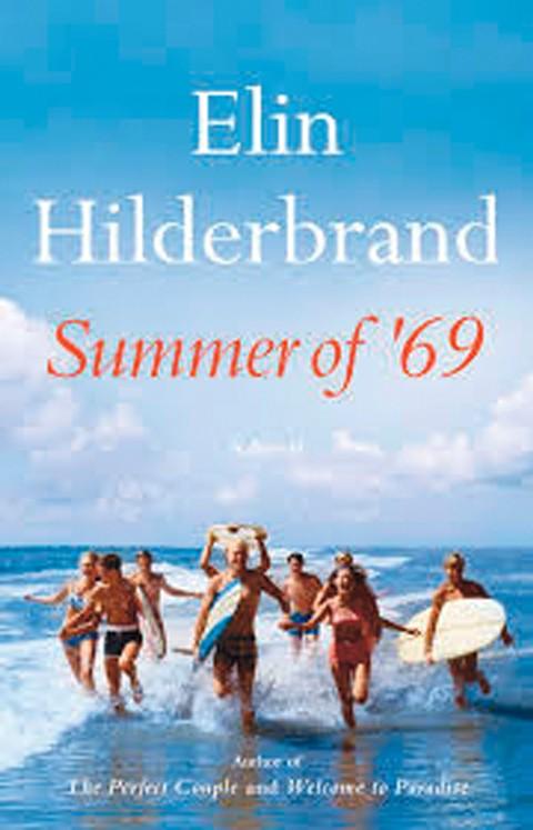 summer_books-summer_of_69.jpg