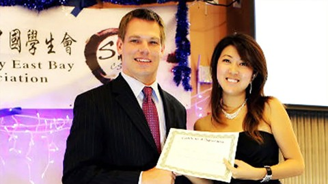 East Bay Rep. Eric Swalwell in a photo with Christine Fang, a suspected Chinese spy. - FACEBOOK