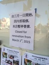 chef_lau_renovation.jpg