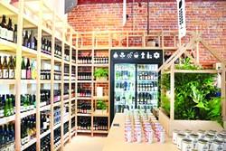 The Japanese beer selection at Umami Mart. - VANESSA CASTANEDA