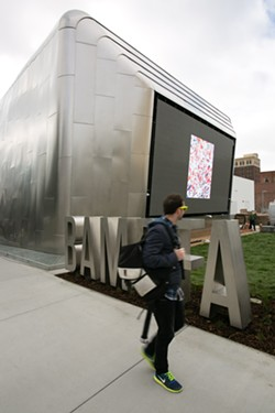 The museum's outdoor LED movie screen. - BERT JOHNSON