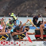 <p>Northern California 