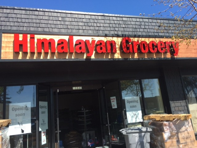 A new shopping option in El Cerrito. - HIMALAYAN MARKET