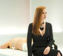<i>Nocturnal Animals</i> A Perplexing Drama