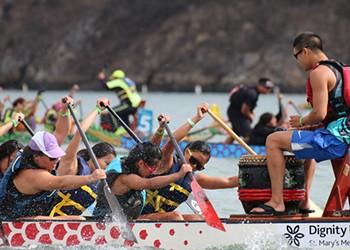 <p>Northern California International Dragon Boat Festival</p>