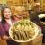 Mid-Week Menu: An Asian Mall Shuffle, Gluten-Free Beer, and a California Burrito Sighting