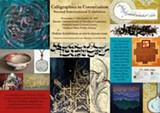 53824705_ziya_art_center_calligraphies_in_conversation.jpg