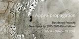 4121b36c_appro-propagation_sm.jpg