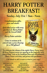 a8c23dbc_harrypotter_breakfast.png