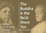 2171532d_buddha-besht-postcard-v2-01.jpg