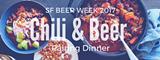 59ce829f_sf_beer_week_banner.png