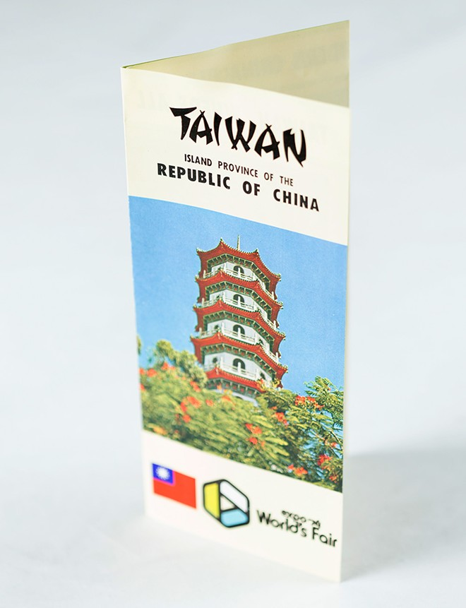 A booklet about Taiwan at the fair. - YOUNG KWAK